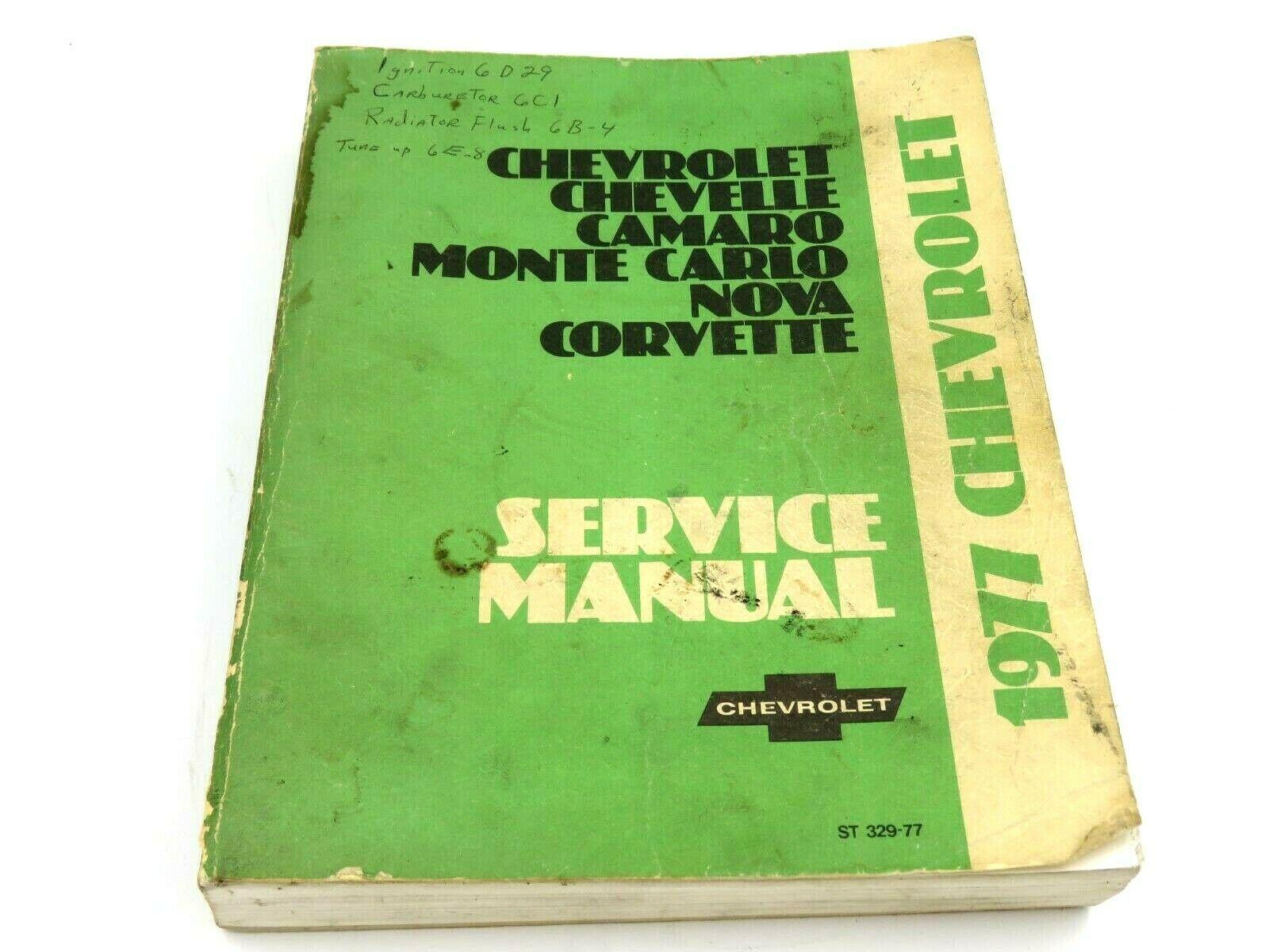 1977 Chevrolet Service Manual ST 329-77 - $22.95