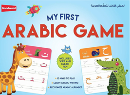 My First Arabic Game, Learn Arabic Writing  - $17.82