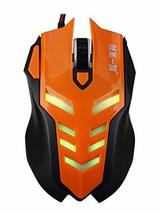 E-sports Game Mouse USB Notebook Computer Wired Mouse ORANGE