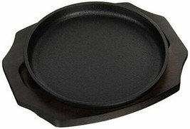 Central Tokiwa steak dish large 22cm round made in Japan PTK10001 - $74.04