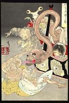 Pandora's box: omoi tsuzura and yokubari obasan. by Taiso Yoshitoshi - Art Print - $19.99+