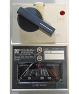 BEB 33030 Power Supply Meter With Switch - $79.99
