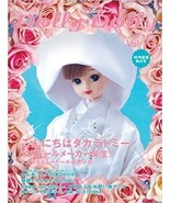 Dolly Dolly Vol.10 - Doll Hair & Clothes Japanese Doll Magazine Book - $29.79