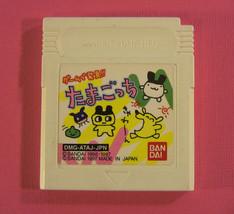 Tamagotchi (Nintendo Game Boy GB, 1997) Japan Import - $3.74