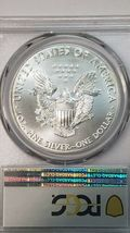 2020 P SILVER EAGLE Dollar $1 EMERGENCY ISSUE PCGS MS70 FDOI Actual Coin 6670 image 4