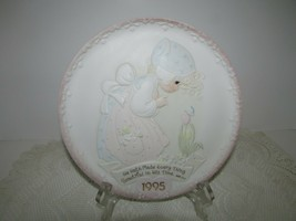 PRECIOUS MOMENTS BAS-RELIEF ANNUAL '95 PLATE MOTHERS DAY SERIES #129151 - $5.89
