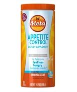 Meta Appetite Control Sugar Free Orange Zest Fiber Dietary Supplement 14... - $15.05