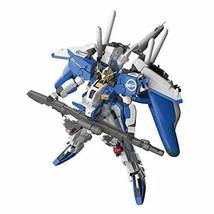 MG Mobile Suit Gundam Sentinel Ex-S Gundam / S Gundam plastic model :140 - $227.19