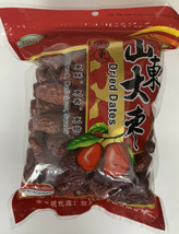 Wise Wife Freshly Sealed Dried Red Dates / Jujube 1 Lb Package  - $8.99
