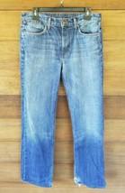 Joes Jeans Classic Fit Size 31 Mens medoum wash  P - $24.09