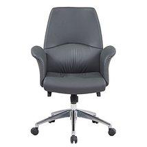 Mid-Back Adjustable Swivel PU Leather Ergonomic Swivel Office Computer D... - $249.00