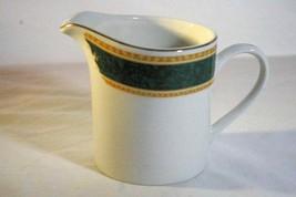 Farberware Emerald Garden Creamer 8 oz  #4139 - $10.39