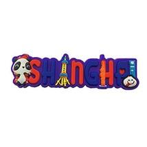 PANDA SUPERSTORE Set of 3 Chinese Characteristics Refrigerator Magnet, Dark Blue