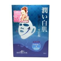 Simply SEXY LOOK Ultra Whitening Ear Lobe Mask (Pearl Barley + Sodium Hyaluronat