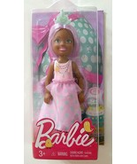 NEW! Barbie Chelsea Doll 5.5 inches Tall Lilac Hair Tiara Necklace RARE - $11.87