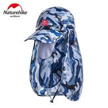Protective Hat Outdoor Cap Sun Visor Face Summer Wide Brim Anti Uv Neck ... - $26.44 CAD