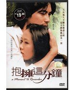 Korean Movie DVD A Moment To Remember (2004) English Subtitle Free Shipping - $19.99