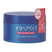 Aquair Shiseido Aqua Hair Pack Nano Repair Moisture 100g