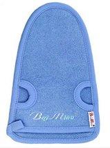 Blue Towel Microfiber Bath Towels Bath Towels Online - $10.98