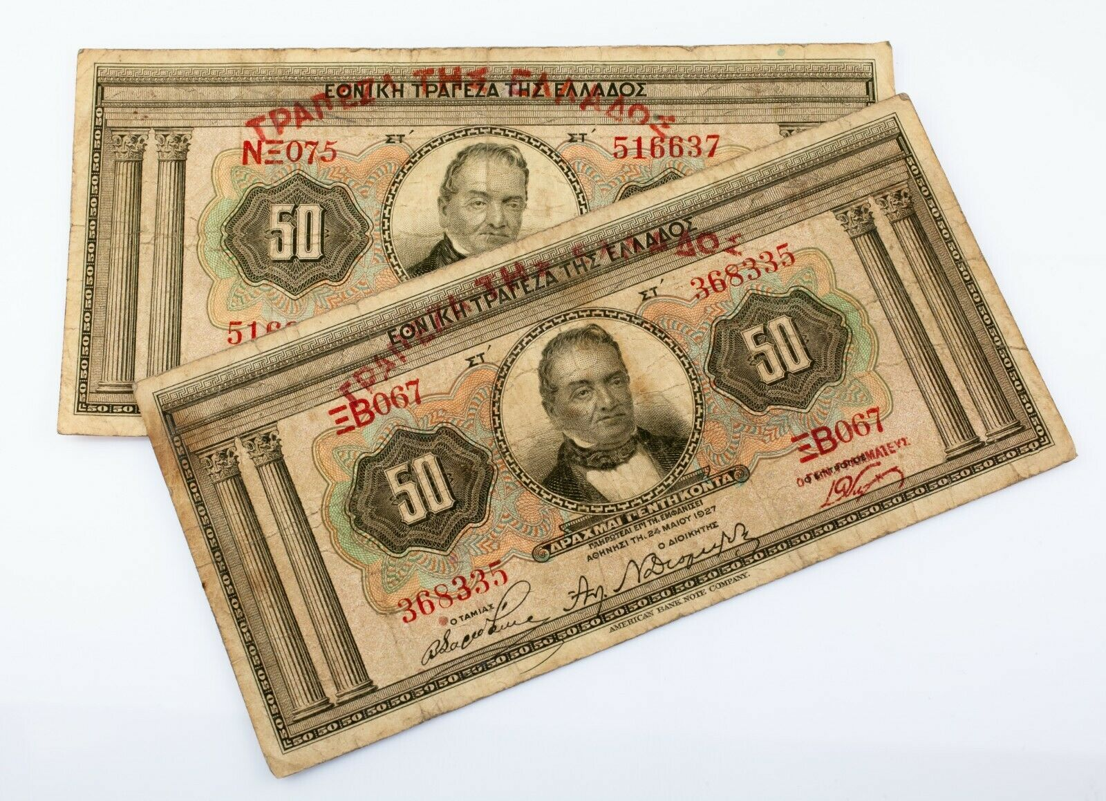1927 Grecia 50 Drachmai Billetes Lot Of 2 (Buen Estado) P# 97a