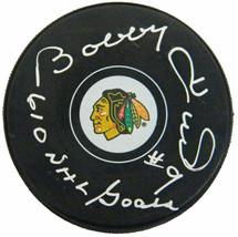 Bobby Hull Signed Chicago Blackhawks Logo Hockey Puck w/610 Nhl Goals - Schwartz - $88.11