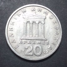 Greece 1982 20 drachma drachmas coin - $3.27