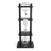 Yama Glass 6-8 Cup Cold Drip Maker Straight Black Wood by Yama Glass - $294.06