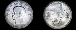 1955 1 Chiao (10 Cents) Taiwan World Coin - China Formosa - $5.99