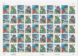 Usps 1996 Christmas Sheet Of 50 32 Cent Stamps - Scott 3108-11 - $22.76