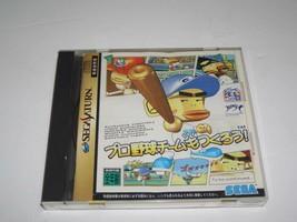 Let's create an SS professional baseball team! Sega Saturn Game JP Soft - $40.53