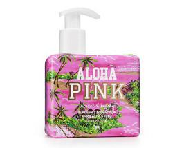 Victoria's Secret Pink Supersoft Body Lotion Vibrant & Beachy Rare 16.9 Oz - $29.65