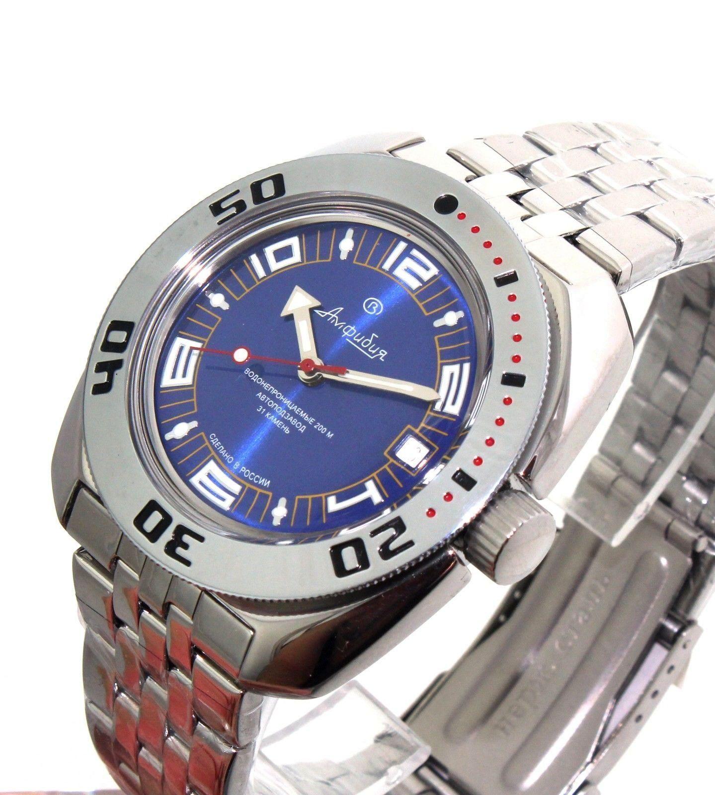 Vostok Amphibian 710406 /2416b Russian Military Watch Auto Divers Scuba Blue
