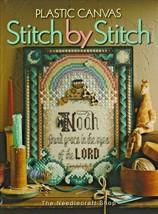 "Hard Covered Bk- ""Plastic Canvas Stitch by Stitch"" - Needlecraft Shop-Ge... - $20.00"