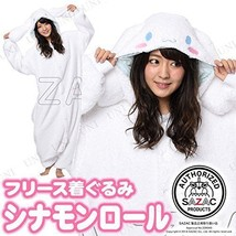 Fleece Costume for Adult Cinnamon Roll from Japan New - $119.00