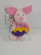 "Disney Store Winnie the Pooh Easter Egg Piglet 8"" Bean Bag Plush w/Tags - $6.79"