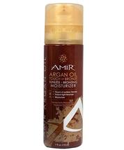 Amir Argan Oil Touch of Bronze Sunless & Bronzing Moisturizer, 7oz