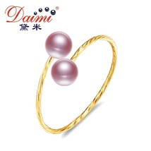 DAIMI Delicate 18K Pearl Ring 4-5mm Purple Freshwater Pearl Ring Yellow ... - $98.95