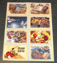 Judaica Rosh Hashanah Vintage Shanah Tovah Stickers Children Teaching Aid Israel image 2