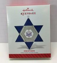 Hallmark Keepsake Star Of David Ornament 2014 - $10.39