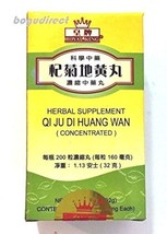 Royal King Qi Ju Di Huang Wan (Dry Eyes, Kidneys & Liver) ????? 200 Pills - $9.89