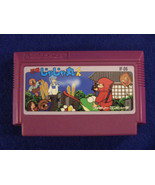 Ninja Jajamaru-kun (Nintendo Famicom FC NES, 1985) Japan Import - $7.50