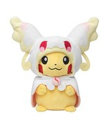 ?Pokemon Center Original??Pikachu wearing a poncho of Megatabun'ne - $68.52