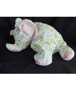 Rare Mary Meyer Elephant Pillow Plush Birds Flowers Stuffed  Soft Baby Toy - $26.13