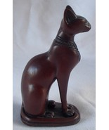 "Bastet Bast Egyptian Cat Goddess Deity Resin Mini Figurine 5.5"" Free Shipping - £15.28 GBP"