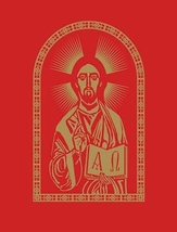 "Roman Missal, Third Edition - 8.5"" x 11"""