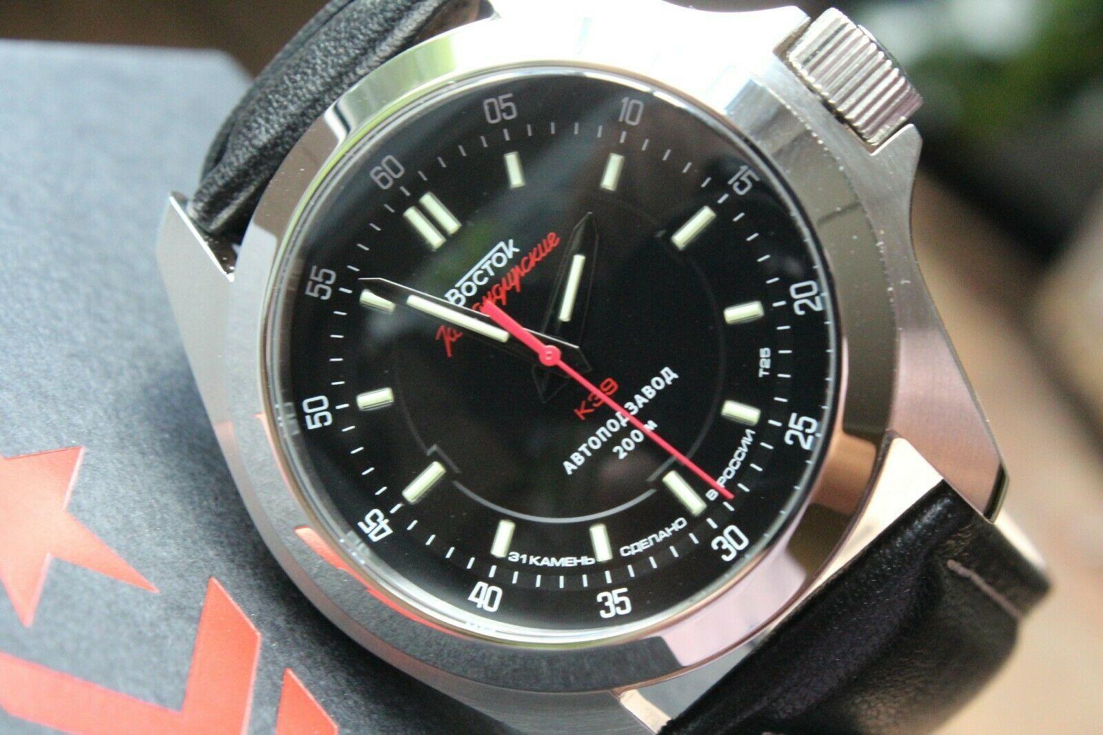 Vostok Komandirsky Russian Mechanical Automatic K-39 Military wristwatch 390775