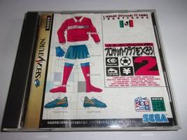 J League Official TV Game Sakatsuku 2 - SEGA Saturn NTSC-J - $9.51