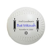 Personalized Custom Regulation Size Softball Bat Mitzvah Gift and Centerpiece - $34.95