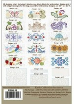 Zippy Bag Anita Goodesign Embroidery Design CD USED CD ONLY - $16.82