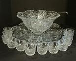 Vintage EAPG McKee Glass Punch Bowl Set w/ Underplate ca .1905 - €342,92 EUR